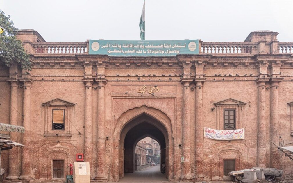 the gates of lahore