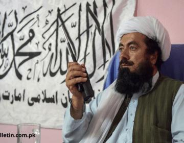 America Taliban Afghanistan